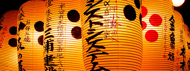 El Whisky japonés: oro oriental.